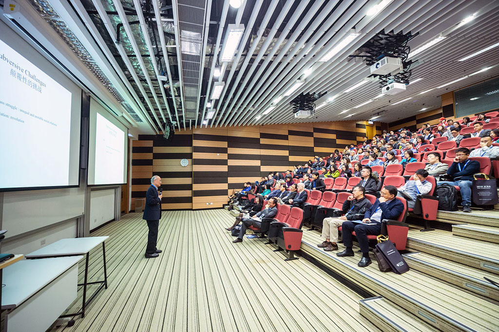 konferans ve seminer